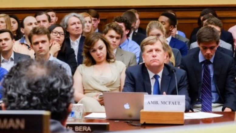 Natalia Veselnitskayawas seen sitting next to Obama's Ambassador to Russia, Michael McFaul, during a Foreign Affairs Committee hearing on Russia and the Ukraine that took place on June 14, 2016, 8 days after meeting Trump Jr.
