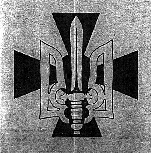 The emblem of the Ukrainian Fascist Movement.