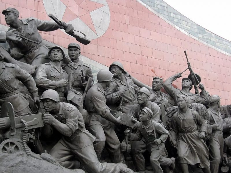 A detail from the Mansudae Grand Monument in Pyongyang, North Korea. Photo by Stefan Krakowski via Wikimedia Commons (CC BY 2.0)